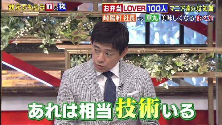 ドラマ page2 9tsu 「2019年最新版」最新ドラマ無料視聴サイトTOP5