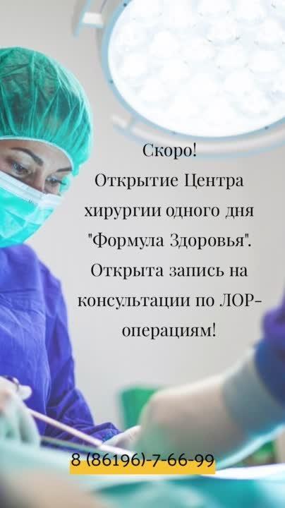 Городская стоматология на элеваторе тихорецк купить фольксваген транспортер бу в москве и московской области частные объявления
