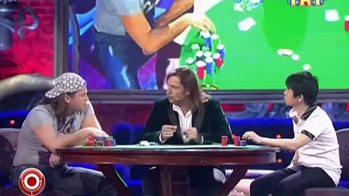 камеди клаб чемпионат мира по покеру смотреть онлайн