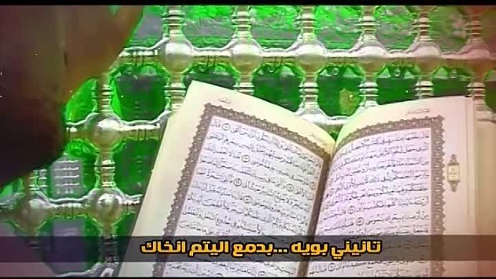 تانيني بويه الرادود مهند حليبد الحسيناوي 2015