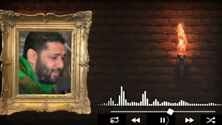 يابو الايتام | اداء سيد وهاب الطالقاني 2021