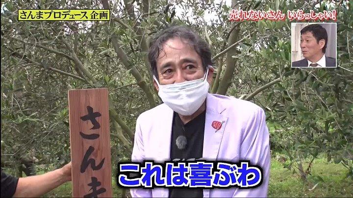 行列のできる法律相談所 動画 2021年7月4日 ~昭和・平成・令和の神 ...