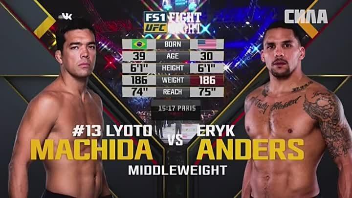 UFC Fight Night 125: Мачида vs. Anders – Online Video
