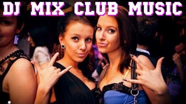 Ночной клуб клубняк ночные клубы москвы измайлово