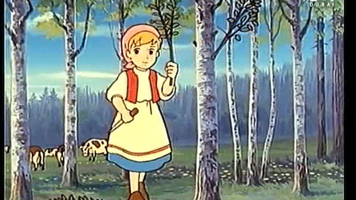الانيميشين فتاة المراعي الحلقة 13 الثالثة عشر مدبلجة Grassland Girl