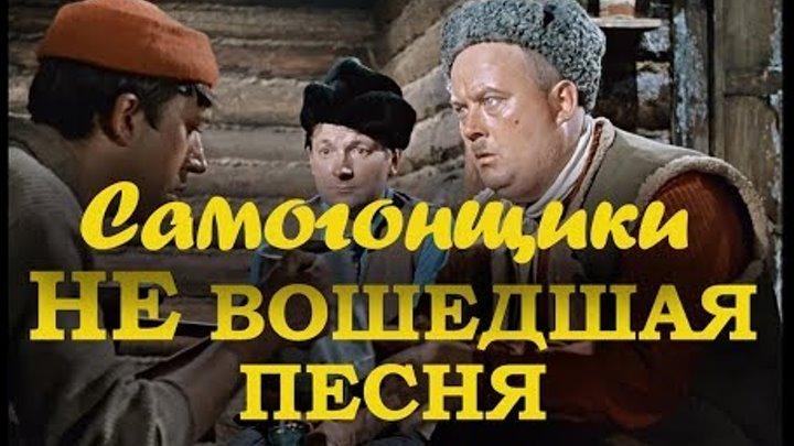 клуб самогонщиков в москве