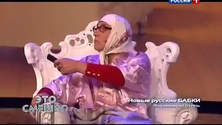 Бабки пенсию получили видео минимальная пенсия у пенсионеров по татарстану