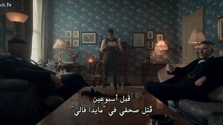 مسلسل Peaky Blinders الموسم الاول الحلقة 1 مترجم ايجي بست