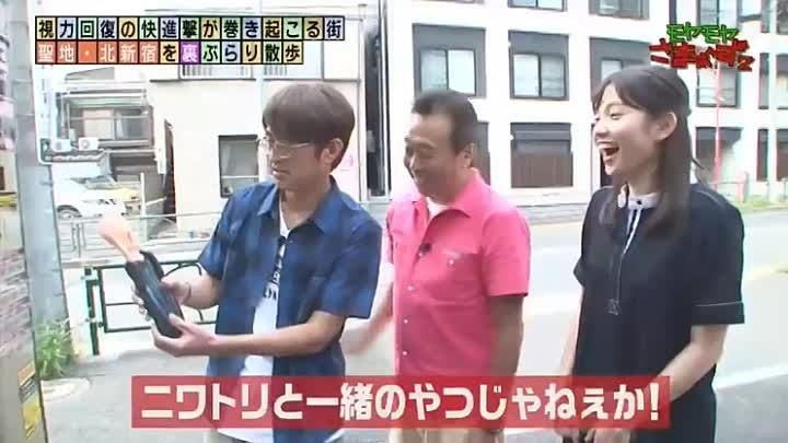 まぁ 田中 2 モヤモヤ さ アナ ず