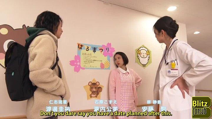 Koi Wa Tsuzuku Yo Dokomade Mo Episode 7 Blitz Fansub Thank you for your work, you just make my day better ! koi wa tsuzuku yo dokomade mo episode