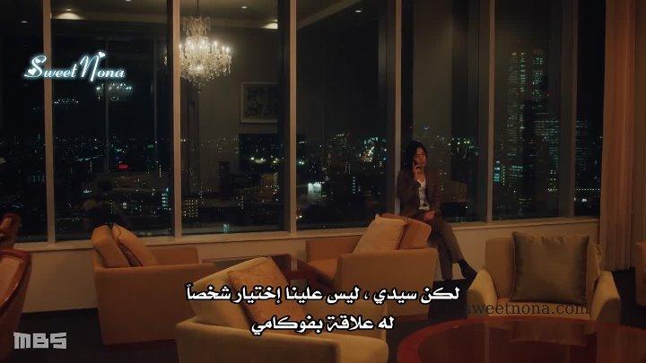 قهوة و فانيليا الحلقة 4 مترجمة أونلاين ح4