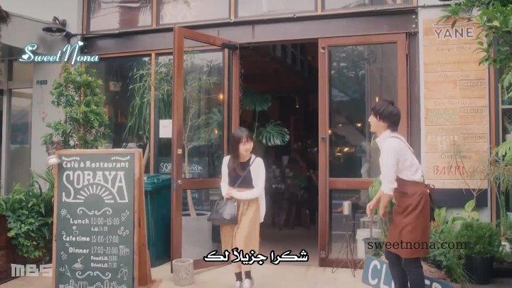 قهوة و فانيليا الحلقة 6 مترجمة أونلاين ح6