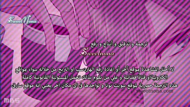 قهوة و فانيليا الحلقة 7 مترجمة أونلاين ح7