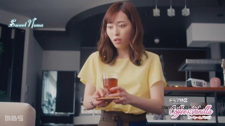 دراما اون لاين مسلسل Coffee Vanilla قهوة و فانيليا الحلقة 8 ح8 مترجمة