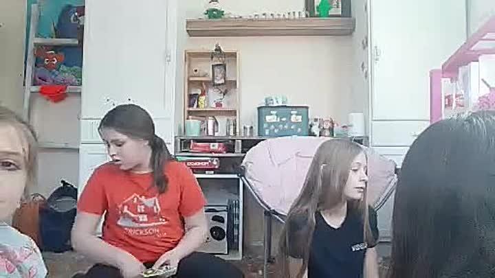 Livestream title