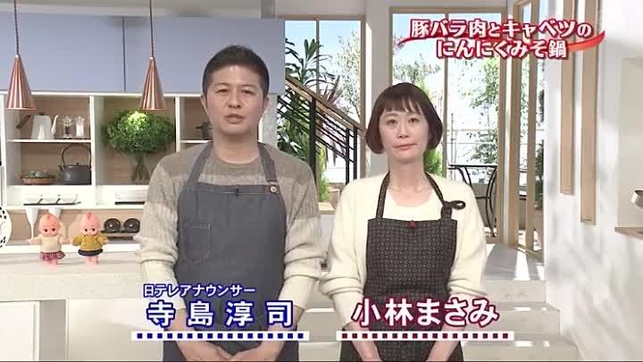 分 キューピー 生放送 3 クッキング