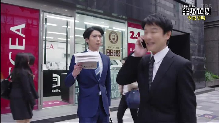 動画 半沢 9tsu 無料 直樹