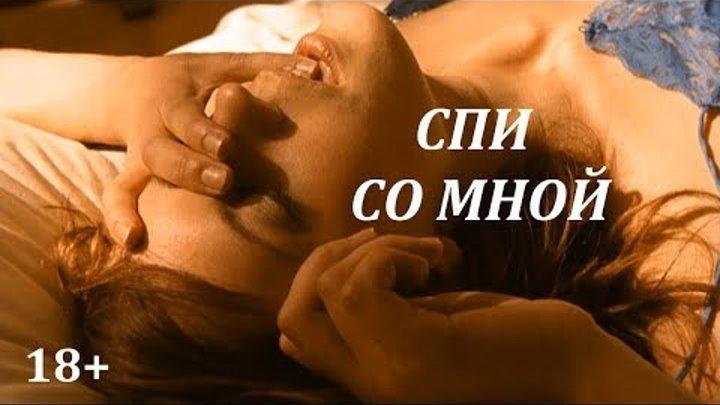 Film erotika Pornici