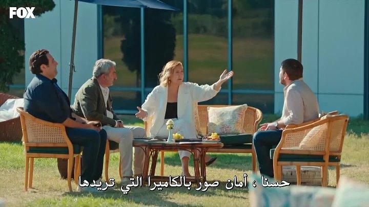مسلسل السد الحلقة 6 السادسة مترجم Baraj