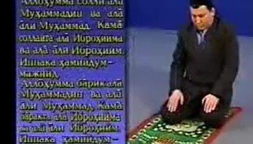 Бесплатно qiyman скачать men kitobi namoz o ham Видео Намоз