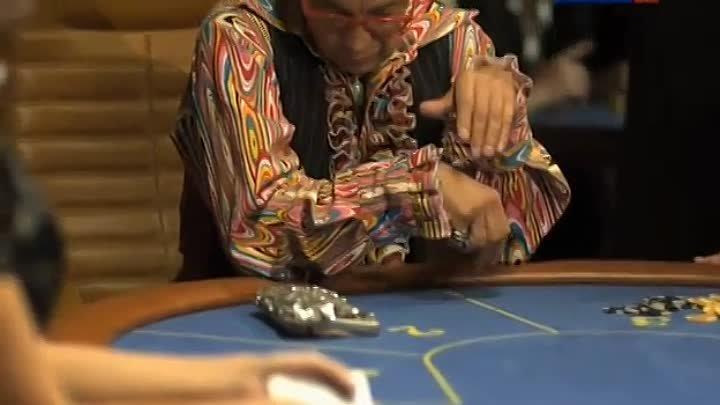 Сваты играют в казино книги по онлайн покеру на русском языке