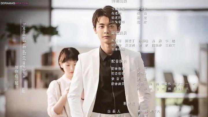 You Are So Sweet Capitulo 5 Sub Espanol Newdoramas Com Drama korea bergenre thriller ini mengisahkan tentang siswa sma bernama cha hyun soo (song kang) yang pindah ke apartemen. you are so sweet capitulo 5 sub espanol