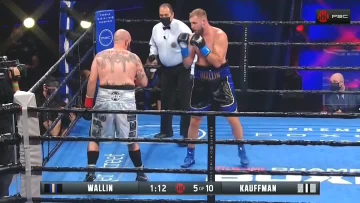 Отто Валлин – Трэвис Кауффман / Otto Wallin vs. Travis Kauffman