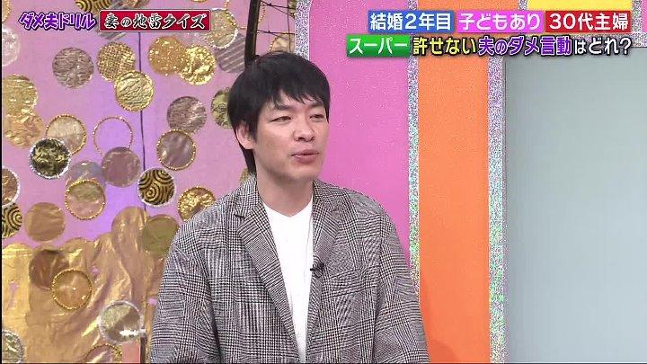 幸子 モニタリング 小林 小林幸子が『Lemon』をこぶし効かせ熱唱 「鳥肌立った」「泣いてる」と反響
