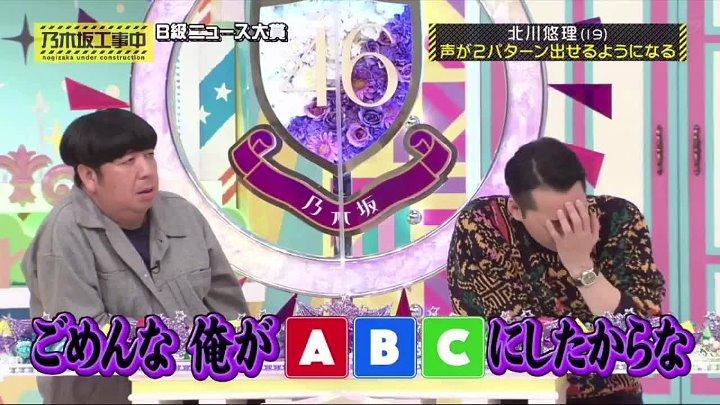 無料 中 動画 工事 乃木坂